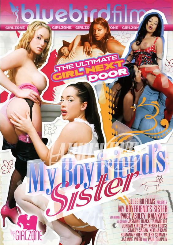 My Boyfriends Sister (BLUEBIRD FILMS)