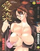 Shijima Yukio Collection JAP ENG
