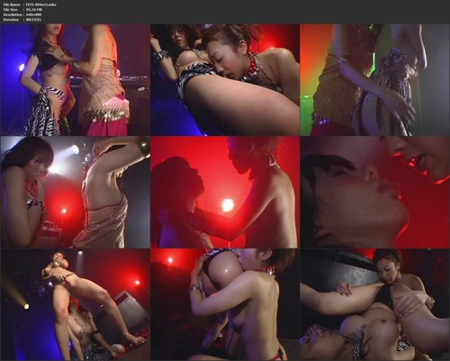 FETI-94 Dance Kiss sc5