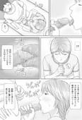 Manga Jigoku - Natsu No Taiken