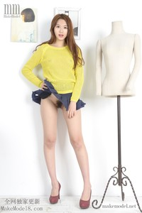 수지 - Suji - Flower - Make Model Korea