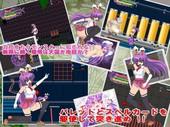 Utakata Gravity - REISEN's ACTION Ver1.02