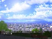 Doujin3aries - Yarisugi Kozoo
