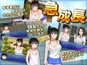 Ota Guchi Field - Mutchi ignorance school trip Ver.1.502 (jap)